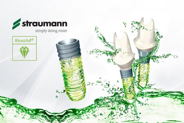 Импланты Straumann Roxolid